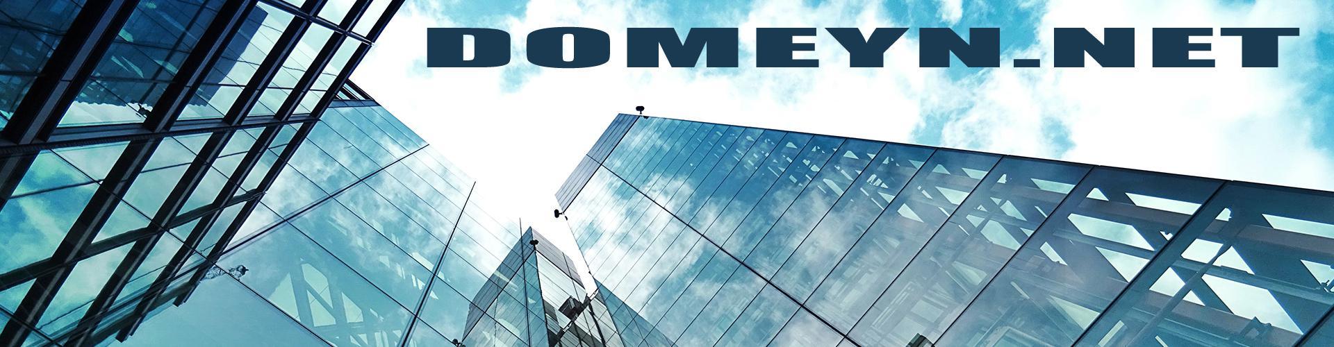 Domeyn.net
